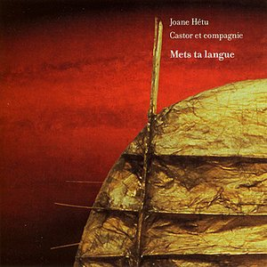 Image for 'Mets ta langue'