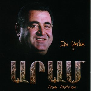 Image for 'Im Yerke'