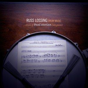 Imagem de 'Drum Music - Music Of Paul Motian (Solo Piano)'