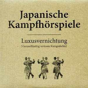 Image for 'Luxusvernichtung'