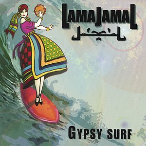 Image for 'Gypsy Surf'
