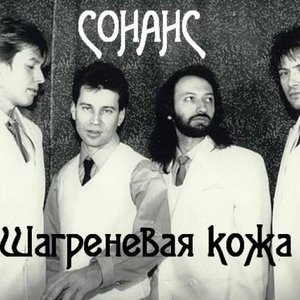 Image for 'Дискомания'