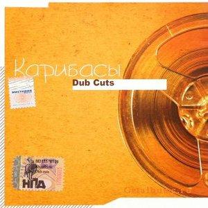 Изображение для 'Dub Cuts'