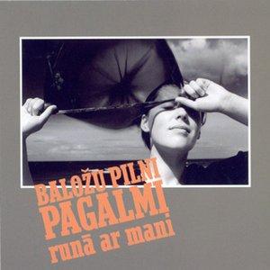 Image for 'Runa ar mani'