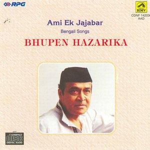 Image for 'Ami Ek Jajabar / Bhupen Hazarika'