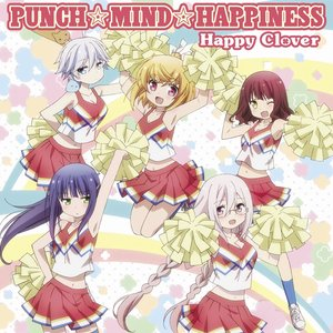 Image for 'PUNCH☆MIND☆HAPPINESS'