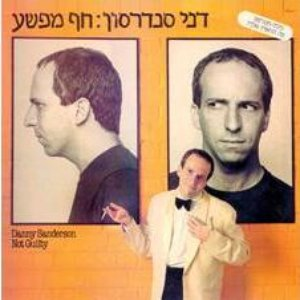 Image for 'חף מפשע'