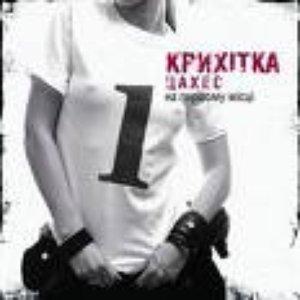 Image for 'Вменеємен'