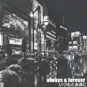 Bild für 'Always and Forever'