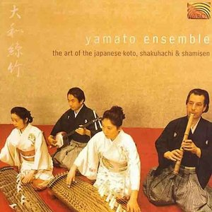 Bild für 'The Art of The Japanese Koto, Shakuhachi & Shamisen'