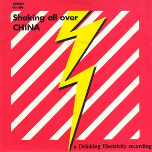Image pour 'Shaking All Over / China'