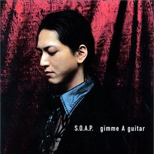 Image for 'gimme A guitar'