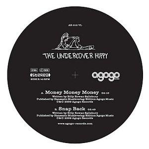Image pour 'Money Money Money'