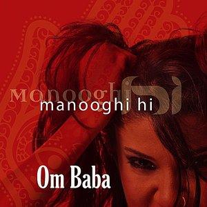 Imagem de 'Om Baba'