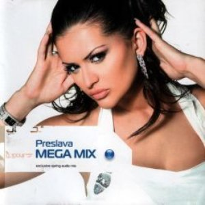 Image for 'Mega Mix 2006'
