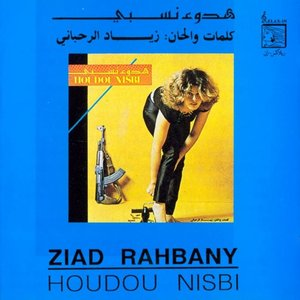 Image for 'Houdou Nisbi'