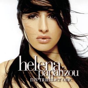 helena paparizou the game of love lyric: