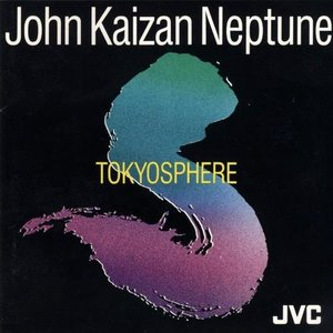 Image for 'Tokyosphere'
