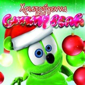 Image for 'Christougenna Me Ton Gummy Bear'