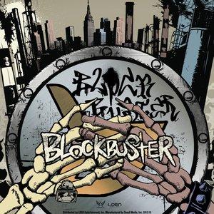Image for '블락비(BlockB)'