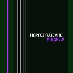 Image for 'Epimeno'