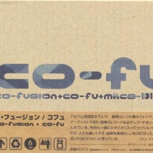 Image for 'Co-Fu'