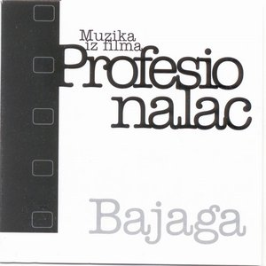 Image for 'Profesionalac'