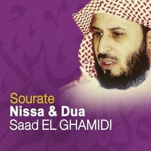 Image for 'Sourate Nissa & Dua (Quran - Coran - Islam)'
