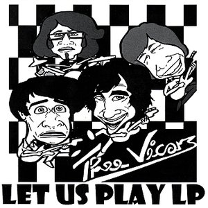 Image for 'Let Us Play LP'