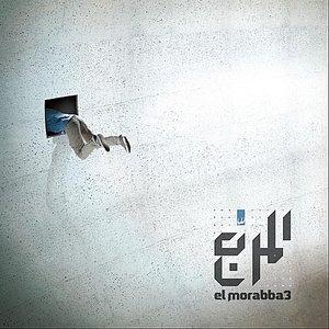 Image for 'El Morabba3 (المربع)'