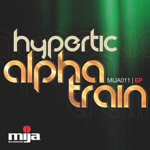 Image for 'Alpha Train EP'