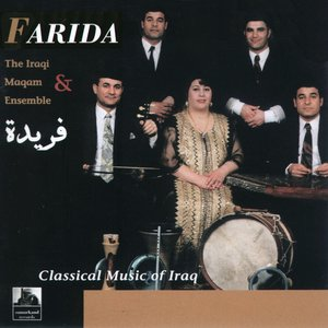 Image for 'Classical Music from Iraq'
