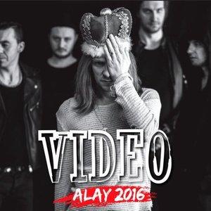 Image for 'Alay 2016'