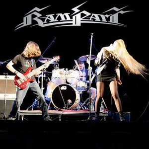 Image for 'Rampart'