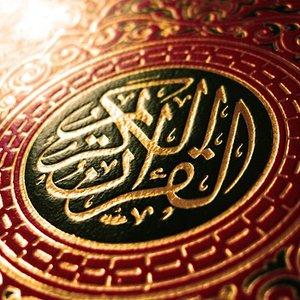 Image for 'سورة النّاس'