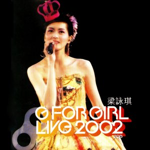 Image for 'G For Girl Live In Concert'