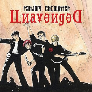 Image for 'Unavenged'