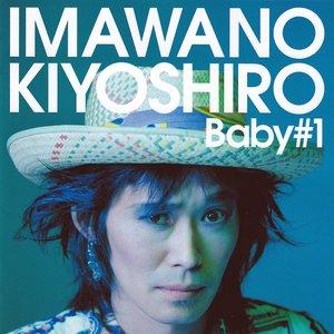 Imagen de 'Baby#1'
