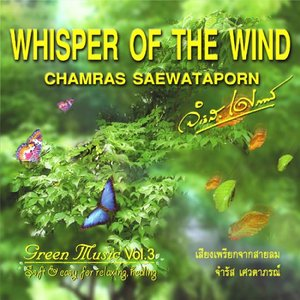 Image for 'Whisper of the Wind'