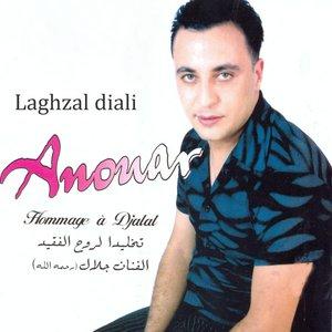 Image for 'Laghzal diali (Hommage à Djalal)'