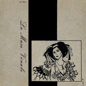 Image for 'Seventeen Steps'