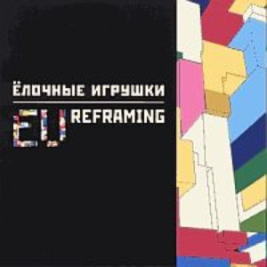 Image for 'Reframing'