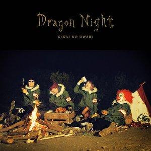 Imagem de 'Dragon Night'