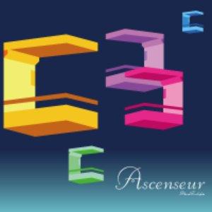 Image for 'Ascenseur'
