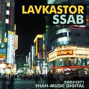 Immagine per 'Ssab'
