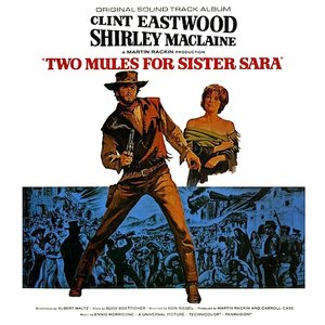 Image for 'Sister Sara's Theme'