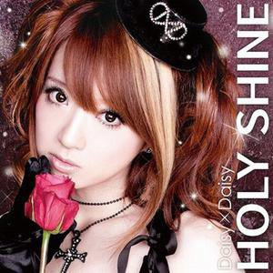 Image for 'HOLY SHINE'