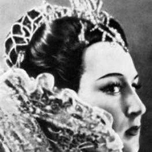 Image for 'Ирина Архипова'