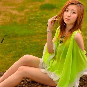 Image pour 'Ayami'