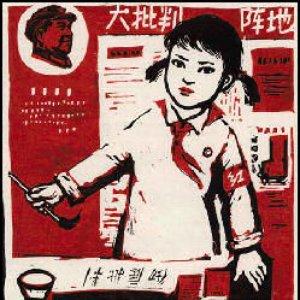 Imagem de 'The Girls Red Guard Dancers'